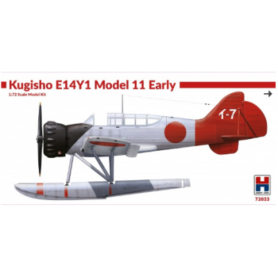 1/72  Kugisho E14Y1 Model 11 Early - Limited Edition
