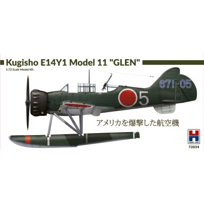 "1/72  Kugisho E14Y1 Model 11 ""Glen"" - Limited Edition"