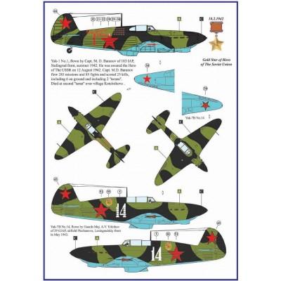 Yakovlev Yak-1 & Yak-7, Early series