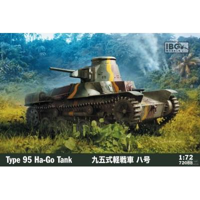 1/72 Type 95 Ha-Go Tank