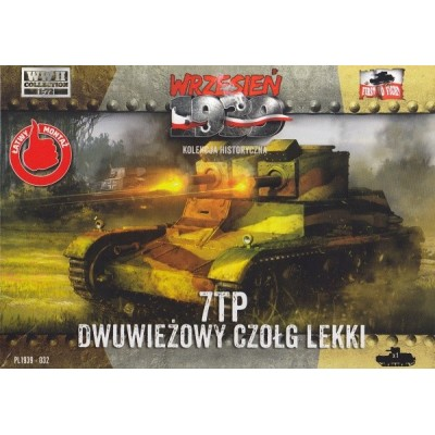 Polish Light Tank 7TP with twin turrets