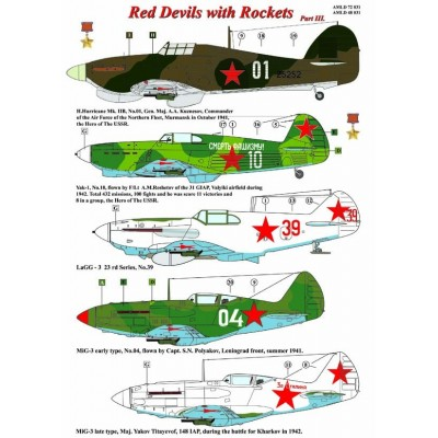 Red Devils with Rockets, Part IV