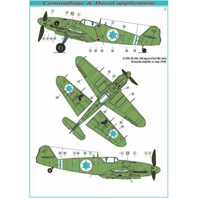"""Avia S-199""""SAKEEN"""""""