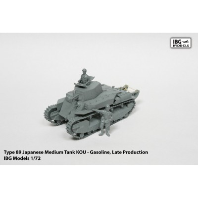 1/72 TYPE89 Japanese Medium tank KOU-gasoline Late-production