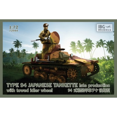1/72 TYPE94 Japanese Tankette, late, with towed idler wheel