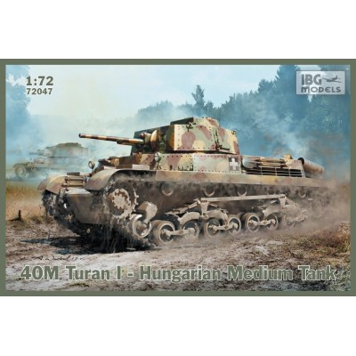 1/72 40/43M Zrinyi II - Hungarian 105mm Assault Gun