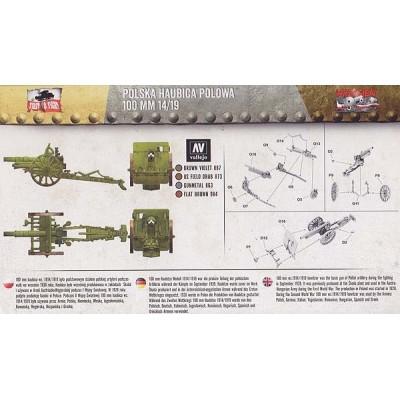 1/72 Polish Howitzer 100mm wz.14/19