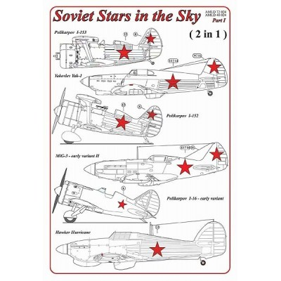Soviet Stars in the Sky - Black outlined red stars