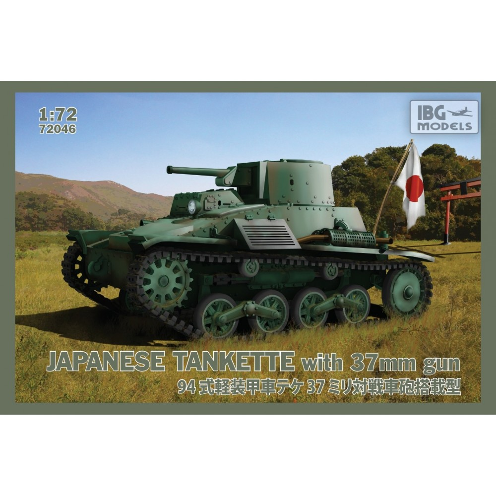 1/72 TYPE94 Japanese Tankette with 37mm gun