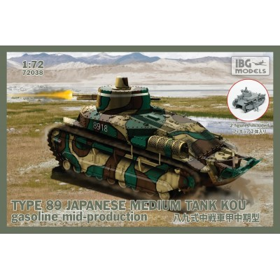 1/72 TYPE89 Japanese Medium tank KOU-gasoline Mid-production