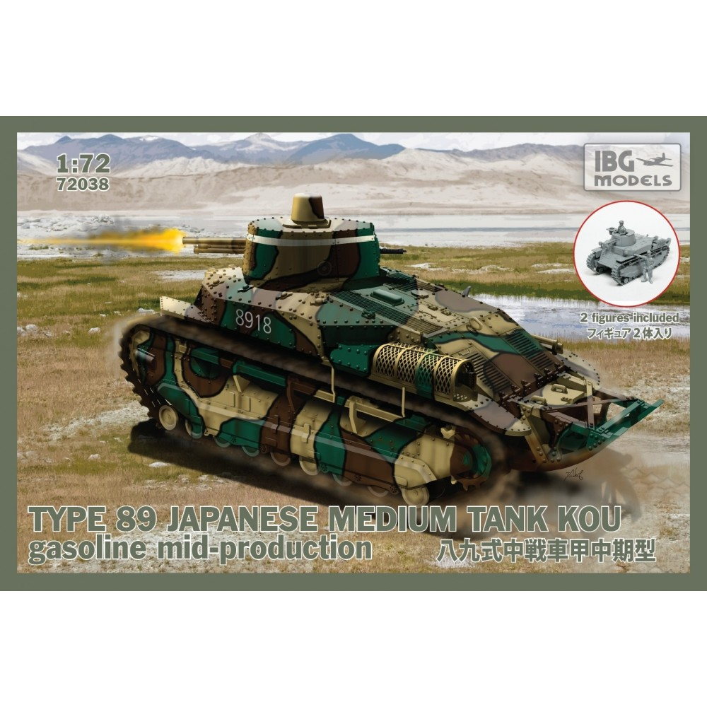 1/72 TYPE89 Japanese Medium tank KOU-gasoline Mid-production