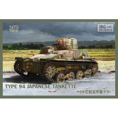 1/72 TYPE94 Japanese Tankette