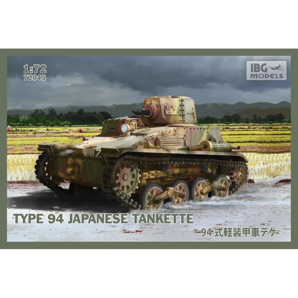 1/72 TYPE94 Japanese Tankette