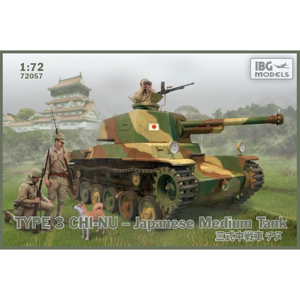 1/72 Type 3 Chi-Nu Japanese Medium Tank