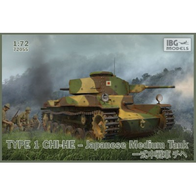 1/72 Type 3 Chi-He Japanese Medium Tank