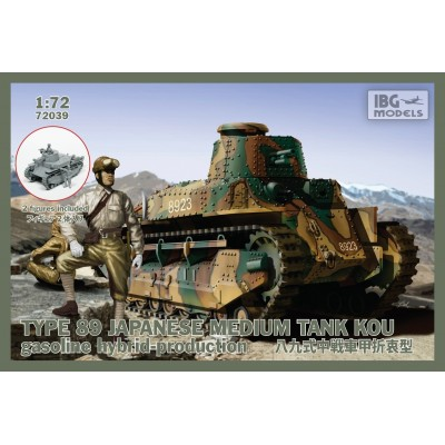 1/72 TYPE89 Japanese Medium tank KOU-gasoline Hybrid-production