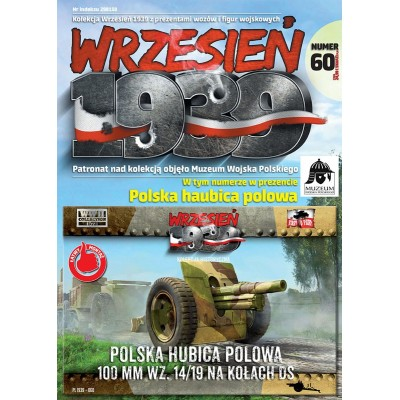 1/72 Polish Howitzer 100mm wz.14/19 / on DS wheels