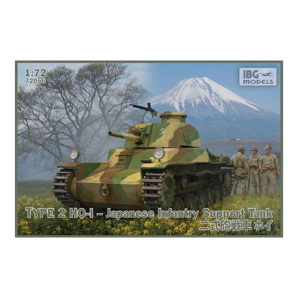 1/72 Type 2 Ho-I Japanese Infantry Support Tank